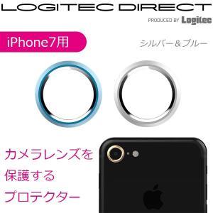 エアリア AREA iPhone7専用 背面カメラレンズ プロテクター icameraリング シルバー&ブルー MS-ICPT7-SB