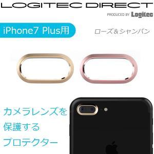 エアリア AREA iPhone7Plus専用 背面カメラレンズ プロテクター icameraリング ローズ&シャンパン MS-ICPT7P-RG
