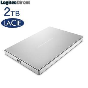 外付けHDD ハードディスク ポルシェデザイン USB-C対応 USB3.1Gen1対応 アルミケース 2TB シルバー ラシー LaCie STFD2000400|logitec