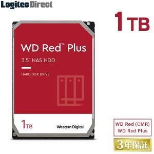内蔵HDD 1TB WD Red WD10EFRX 3.5インチ 内蔵ハードディスク ロジテックの保証・ダウンロードソフト付 LHD-WD10EFRX【予約受付中:7/中旬出荷予定】|logitec