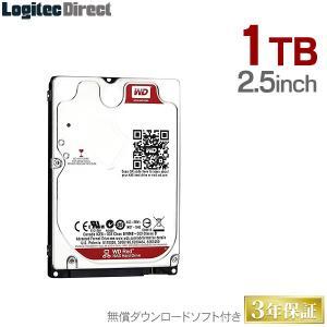 内蔵HDD 1TB WD Red WD10JFCX 2.5インチ 内蔵ハードディスク ロジテックの保証・ダウンロードソフト付 LHD-WD10JFCX|logitec