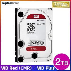 内蔵HDD 2TB WD Red WD20EFRX 3.5インチ 内蔵ハードディスク ロジテックの保証・ダウンロードソフト付 LHD-WD20EFRX|logitec