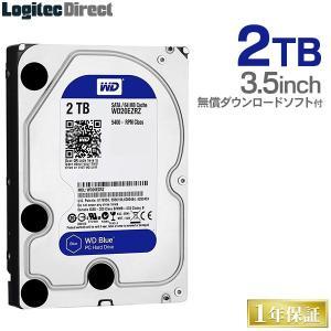 内蔵HDD 2TB WD Blue WD20EZRZ 3.5インチ 内蔵ハードディスク ロジテックの...