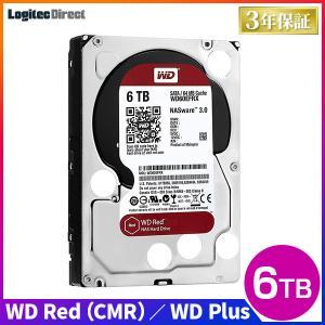 内蔵HDD 6TB WD Red WD60EFRX 3.5インチ 内蔵ハードディスク ロジテックの保証・ダウンロードソフト付 LHD-WD60EFRX|logitec