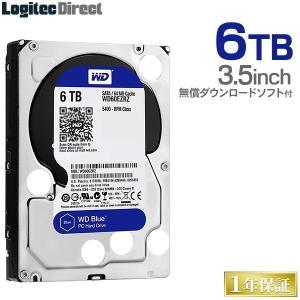 内蔵HDD 6TB WD Blue WD60EZRZ 3.5インチ 内蔵ハードディスク ロジテックの保証・ダウンロードソフト付 LHD-WD60EZRZ|logitec