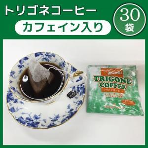 トリゴネリン高含有トリゴネコーヒー (8g×30袋)  澤井...