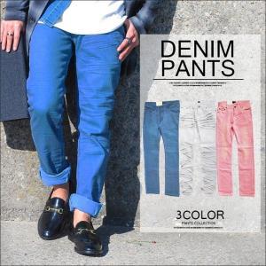 デニム スキニー パンツ bitter メンズ カラーパンツ カラーデニム ストレッチ 青 ブルー|lohas-online
