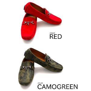ビット ドライビングシューズ スエード スリッポン シューズ デッキシューズ ローカット メンズ 靴 紳士  赤 青 黒 リゾート 迷彩 紫 ピンク 黄色 bitter|lohas-online|04