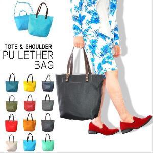 トートバッグ かばん 鞄 セット販売 PUレザー ショルダーバッグ バック メンズ レディース カバン 革 青 ブルー ネイビー ブラック ホワイト bitter レザー|lohas-online