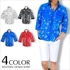 デニムシャツ 7分袖 柄 ウエスタン メンズ シャツ ボタンシャツ トップス カラー お兄系 白 ホワイト 黒 総柄 青 ロイヤルブルー 赤 レッド ブリーチ 七分袖 lohas-online