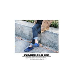 オペラシューズ デニム&ベロア メンズ シューズ ローファー スリッポン ローカット 靴 紳士 デニム ベロア 黒 ブラック 紺 ネイビー 青 ブルー ワイン|lohas-online|06