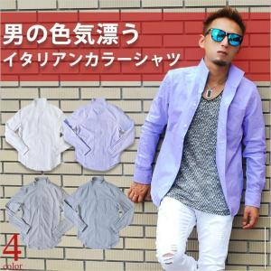 シャツ メンズ イタリアンカラー オックスフォード ボタンシャツ カジュアルシャツ 長袖 無地 綿 コットン ポケット 白 ホワイト 黒 ブラック 青 ブルー|lohas-online