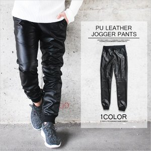 レザーパンツ bitter メンズ ジョガーパンツ パンツ 革 レザー 黒 ブラック ビター リブ|lohas-online