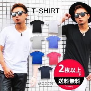 Tシャツ 無地 半袖 bitter メンズ Vネック 杢 青 ブルー 白 2枚以上で送料無料|lohas-online
