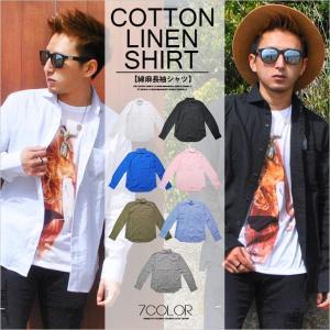 シャツ ホリゾンタルカラー bitter メンズ リネンシャツ ボタンシャツ 綿麻 コットン|lohas-online