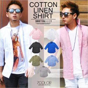 シャツ ホリゾンタルカラー 7分袖 bitter メンズ リネンシャツ ボタンシャツ 綿麻 コットン lohas-online