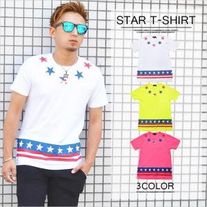 Tシャツ 星柄 星条旗 bitter メンズ 半袖 クルーネック 白 ホワイト 黄色 イエロー|lohas-online