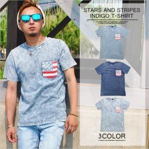 Tシャツ 星条旗 インディゴ bitter メンズ デニム ポケット 半袖 クルーネック 青 ブルー|lohas-online