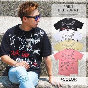Tシャツ ビッグT ビッグシルエット ワイドシルエット ピグメント bitter メンズ 半袖|lohas-online