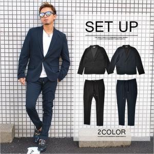 セットアップ ジャケット bitter メンズ スーツ テーラード ロングパンツ 無地 黒 ブラック|lohas-online