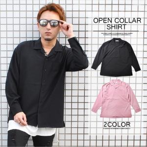 シャツ オープンカラーシャツ bitter メンズ 無地 黒 ブラック ピンク ビター 開襟シャツ|lohas-online