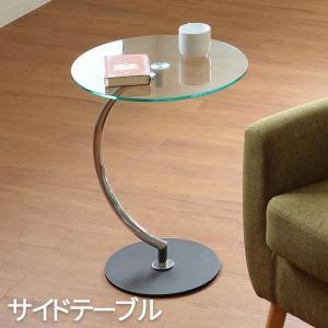 LLT-8514 BRASS(ブラス) サイドテーブル サイドテーブル カフェテーブル サイドテーブル ソファ用テーブル ソファテーブル ソファサイドテーブル おしゃれ