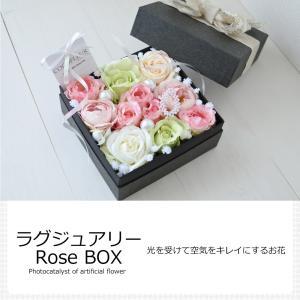 光触媒 アーティフィシャルフラワー(造花) ラグジュアリーRose BOX|lohasshop-y