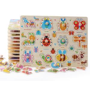 知育玩具 パズル 木製 スタンダード仕様 お祝い プレゼント おもちゃ 入学 勉強 3点セット