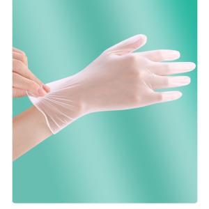使い捨て手袋 天然ゴム手袋 100枚入れ*2 粉なし 調理 衛生管理 感染防止 男女兼用 防菌使い捨...