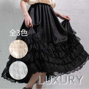 ロリータ SweetDreamer Vintage 4段フリル68cm ペチコート インナースカートのみ 重ね 甘ロリ 姫ロリ ホワイト オフホワイト|loliloli