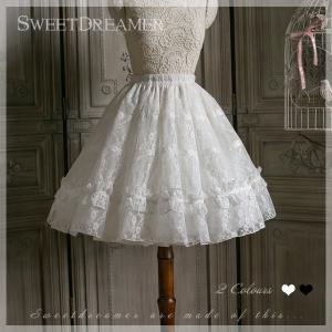 ロリータ SweetDreamer Vintage レーススカート スカートのみ ペチコート 両用 甘ロリ ゴスロリ フリル|loliloli