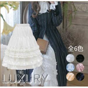 ロリータ SweetDreamer Vintage フリルペチコート ペチコートのみ インナー スカート 甘ロリ ゴスロリ フリル|loliloli