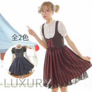 Dolly Delly ロリータ ジャンパースカート ジャンスカのみ レースアップ ストライプ 膝丈 ブラウス別売り クラシカル|loliloli