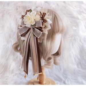 ロリータ ティラミスカラー コサージュ ヘッドドレス 花 クラシカル 大きめ ヘアクリップ ヘアアクセサリー 豪華|loliloli