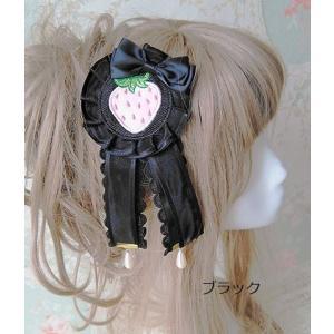 ロリータ ストロベリー ブローチ 髪飾り いちご リボン アクセサリ ヘアアクセサリ 2way キュート カジュアル ストロベリー ブラック レッド ピンク|loliloli