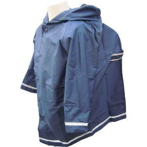 レインコート 子供用 子供服 (紺 ネイビー)ランドセルの上...