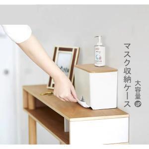 マスクケース マスク入れ ボックス BOX ディスペンサーマスク 紙マスク 収納 おしゃれ 木目調 ...