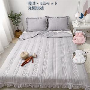 寝具 シフォン ベッドセット 4点セット シングル シーツ 洋式 和式兼用 寝具カバーセット ベッド...