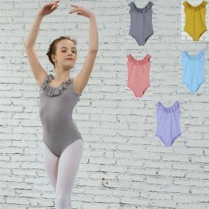 バレエ レオタード 子供用 袖なし 綿 安い 練習着 新体操 バレエ用品 キッズ  ジュニア用 発表会 レッスン 春夏 ダンス衣装 コットン ガールズ スカートなし