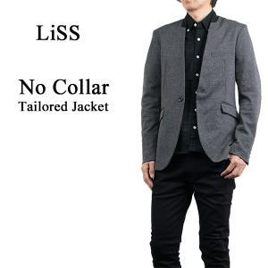 ノーカラー テーラードジャケット NO COLLAR TAILORED JACKET リス Liss メンズ|london-game