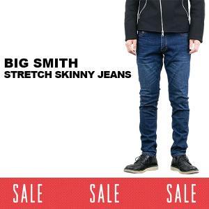 スーパーストレッチ スキニージーンズ BIG SMITH SKINNY JEANS|london-game