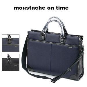 ビジネスバッグ ブリーフケース BRIEF CASE ムスタッシュ moustache on time|london-game