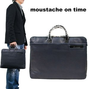 牛革ビジネスバッグ ブリーフケース BRIEF CASE HARVEST moustache on time|london-game