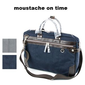 2way ビジネスバッグ ブリーフケース BRIEF CASE HARVEST moustache on time|london-game