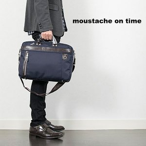 2way ビジネスバッグ ブリーフケース BRIEF CASE ムスタッシュ moustache on time JSS-2311|london-game