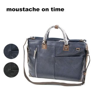 2wayビジネスバッグ ブリーフケース BRIEF CASE HARVEST moustache on time|london-game