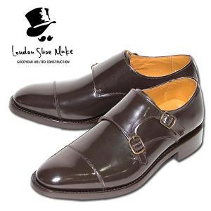 ダブルモンクストラップ 革靴 DOUBLE MONK STRAP LEATHER SHOE グッドイヤーウェルト製法 D.BROWN|london-game