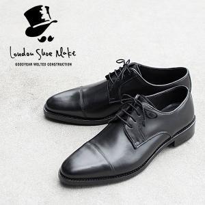 ストレートチップ 革靴 外羽根式 STRAIGHT TIP LEATHER SHOE グッドイヤーウェルト製法 BLACK|london-game