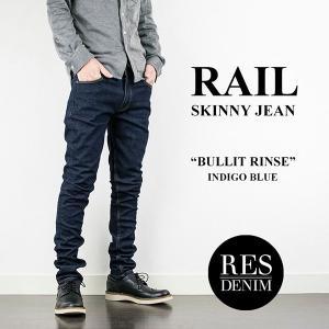 RAIL スキニージーンズ BULLIT RINSE レスデニム RES DENIM|london-game