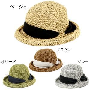 セルパナマ ハット 帽子 つば広 小顔 UV対策 紫外線 リ...